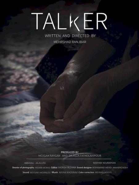 talker web.jpg