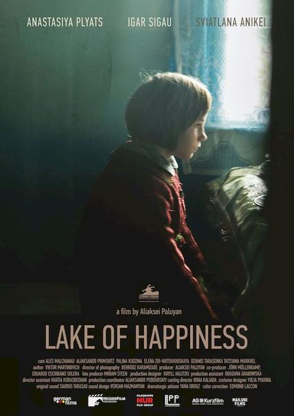 lake of happiness web.jpg
