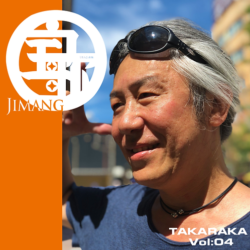 【宝歌 takaraka vol:04】 JIMANG 4th Self cover album