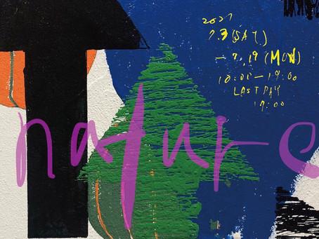 """【企画展のお知らせ】mako exhibition """"nature"""" 自然との会話"""