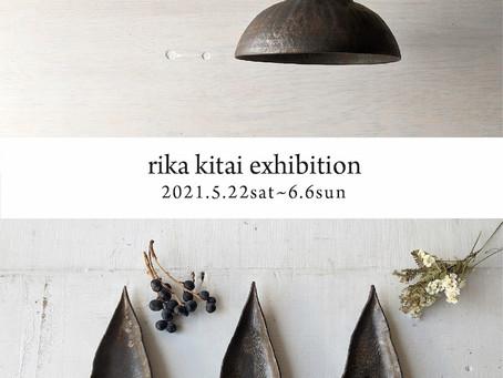 【企画展のお知らせ】rika kitai exhibion