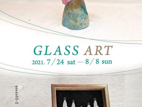 【企画展のお知らせ】GLASS ART