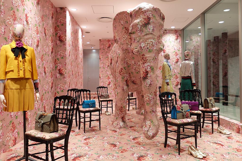Gucci Elephant Room