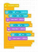 レゴEV3画面.jpg
