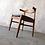 Thumbnail: Cody Chair