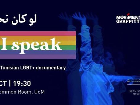 If I Speak - A Tunisian Documentary