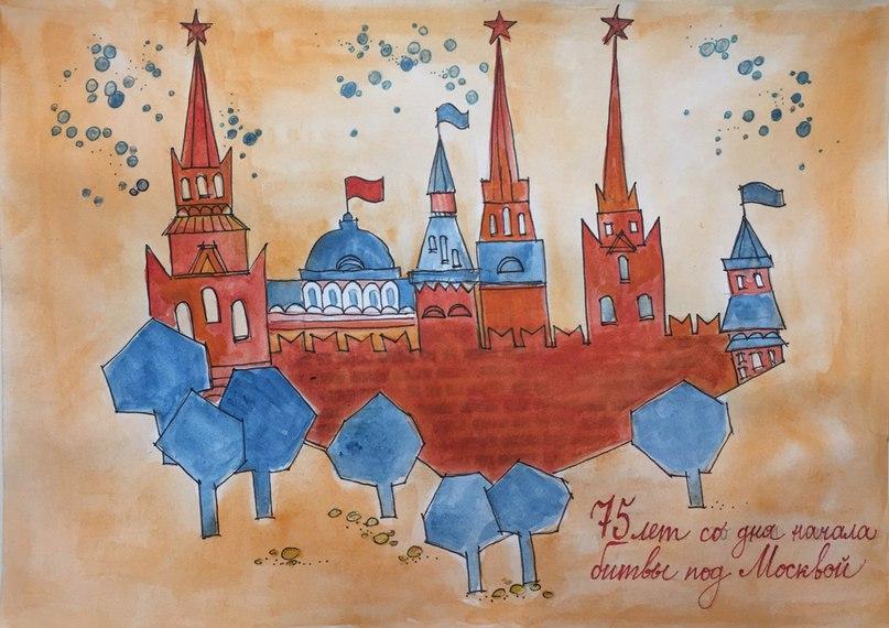Мариамна Бондрева