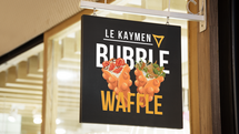 Panneau Le Kaymen