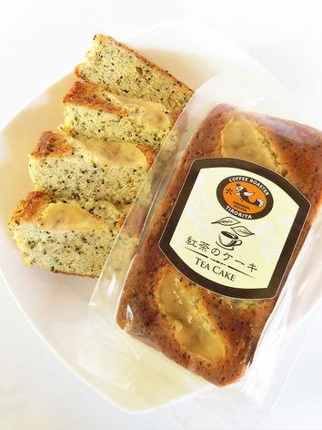 紅茶と林檎のパウンドケーキ