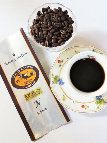 自家焙煎レギュラーコーヒー豆