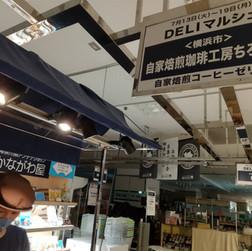 横浜そごう催事1-1