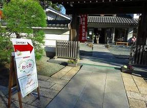 龍華寺地蔵堂でカフェわっか 開催