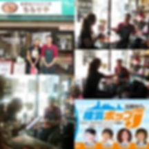 横浜popJ