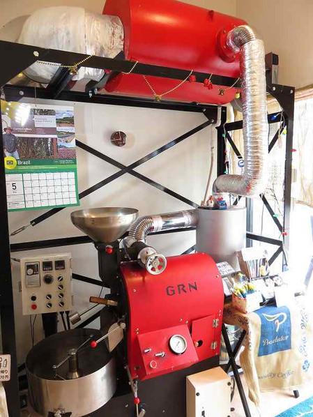 GRN焙煎機とアフターバナー
