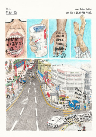 Title : 24 hours in KL - 11.00am   A documentary graphic novel about the stories of Kuala Lumpur.   Some of the stories published in  - Monsoon, a taiwanese documentary comic  - Strapazin, a Switzerland comic magazine  Year 2018