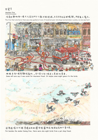 Title : 24 hours in KL - 12.00am  A documentary graphic novel about the stories of Kuala Lumpur.   Some of the stories published in  - Monsoon, a taiwanese documentary comic  - Strapazin, a Switzerland comic magazine  Year 2018