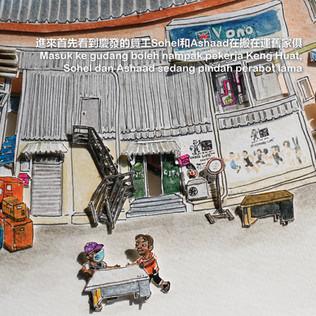 Title : Di Situ Gudang Yee Seng2  Year 2021 92cm X 92 cm