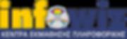 infowiz_logo_web.png