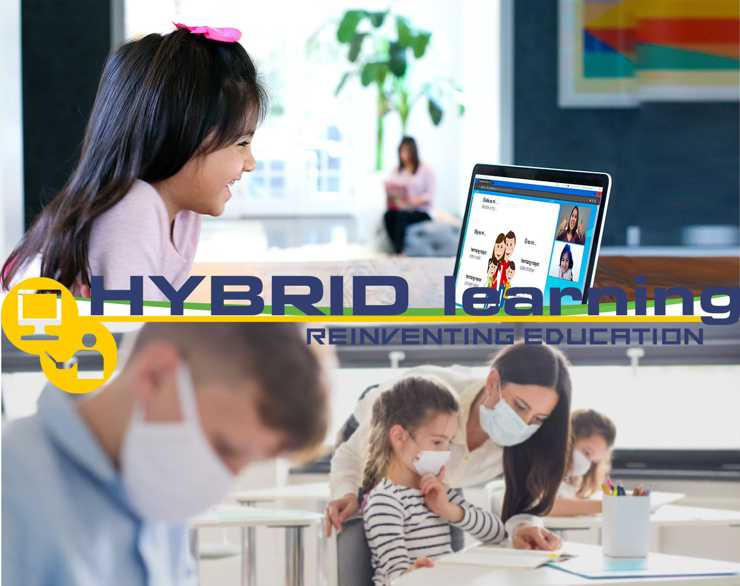 Hybrid /Online μαθήματα