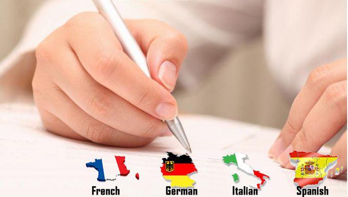 Γαλλικά Γερμανικά Ιταλικά Ισπανικά