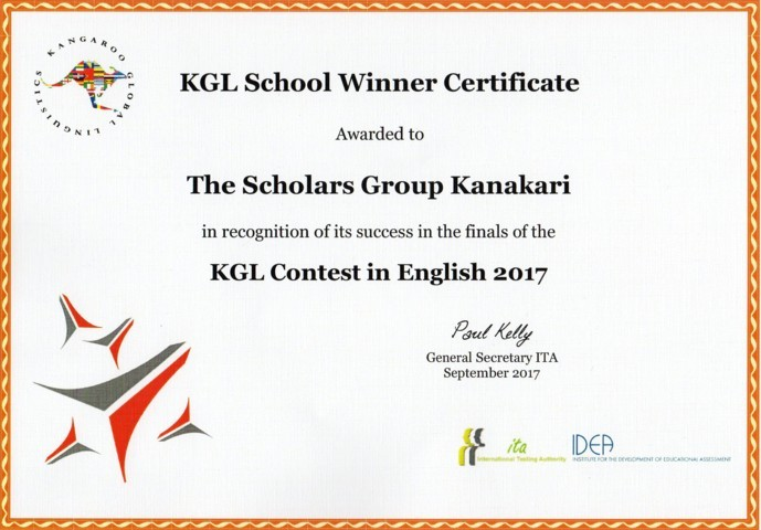 kangaroo_school_winner2017 (FILEminimize