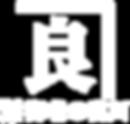 海老の宮川様 ロゴ.png