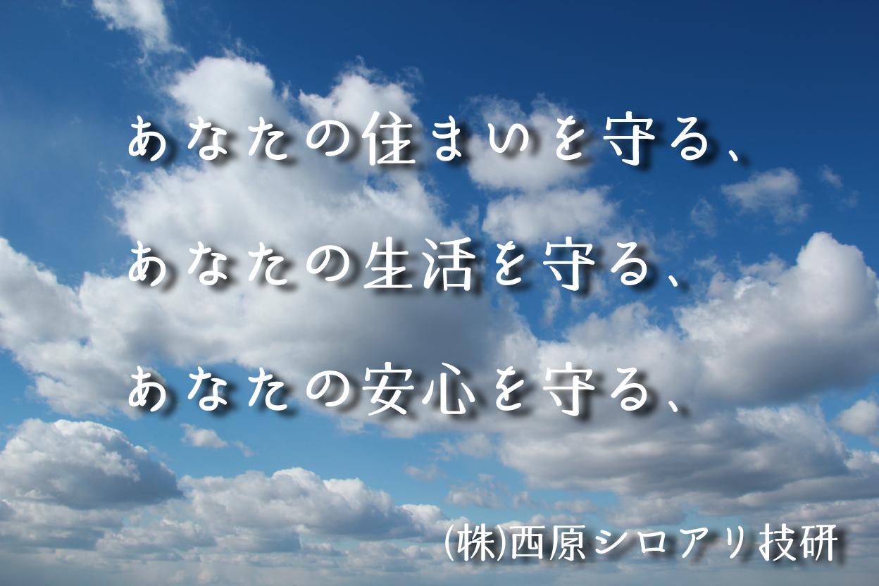 空(加工済).png