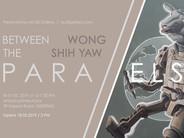 e-Invite. Artwork by Wong Shih Yaw.