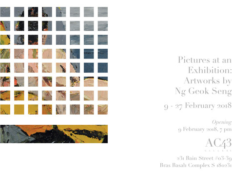 e-Invite. Artwork by Ng Geok Seng.