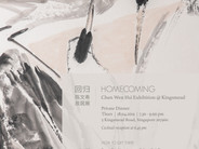 e-Invite. Artwork by Chen Wen Hsi.