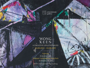 Poster. Artwork by Wong Keen; photography by Ken Cheong.