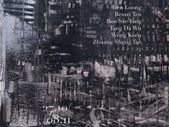 e-Invite. Artwork by Boo Sze Yang.