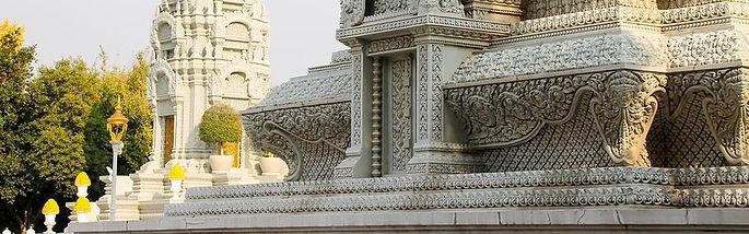 Cambodia Tours | Angkor Wat| Phonm Penh | E|Habla Travel