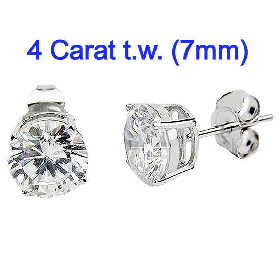Sterling Silver Round 7mm Simulated Diamond Stud Earrings.