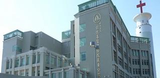 彰化基督教醫院鹿東分院.png