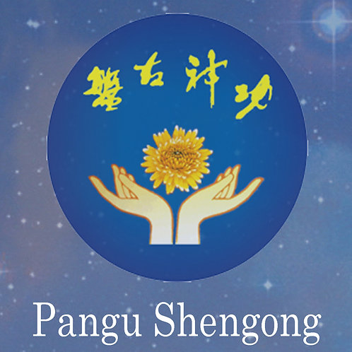 Learn  to Improve your Lifeforce with Qi Qong