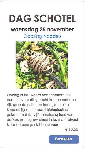 oozing noodels.jpg