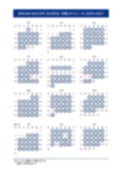 calendar2020_4-2021_3_4c.jpg