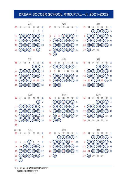 calendar2021_4-2022_3_4c.jpg