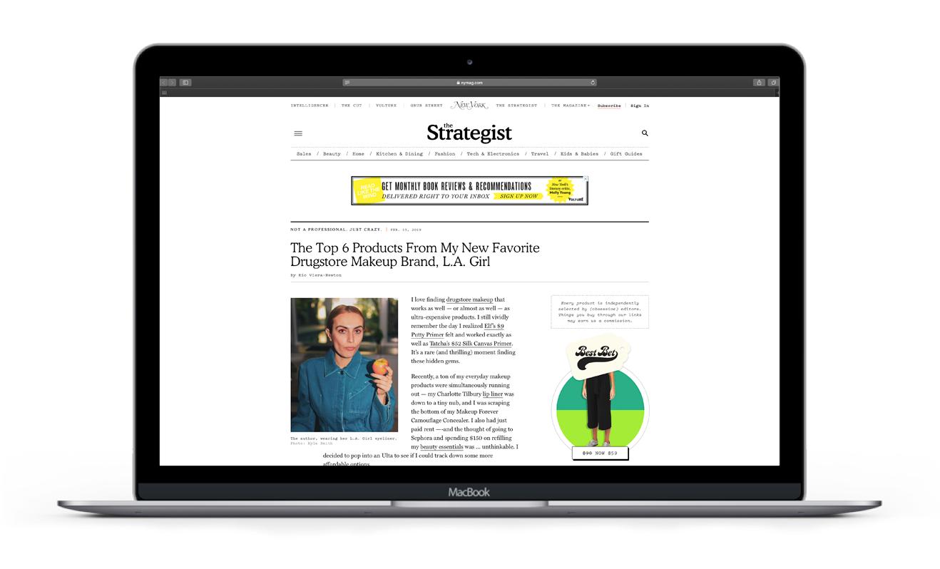 Rio Viera Newton for New York Magazine's The Strategist