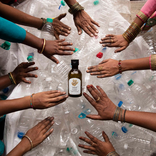 Community Trade Recycled Plastic