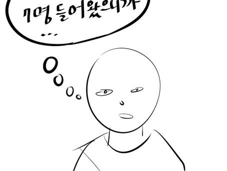 홀덤만화 (포고 웹툰 감동실화)