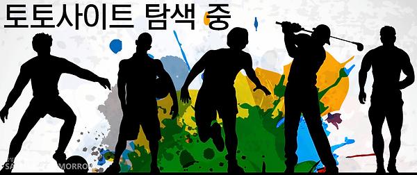 전문가칼럼스포츠정신4.png