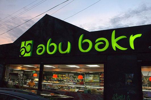 abubakr.jpg