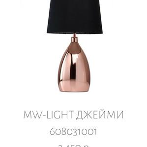 Настольные светильники до 5000 р