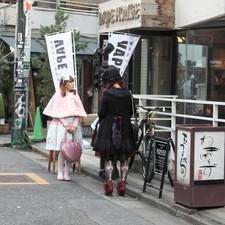 Tea Time in Japan