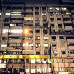 The Asian Slums