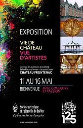 Exposition Vie de Château: Vue d'artiste: 11 au 16 mai 2018