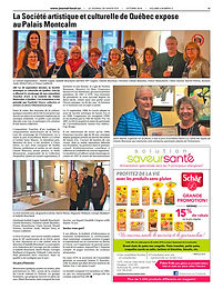 La Société artistique et culturelle de Québec expose au Palais Montcalm