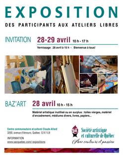 expo-atelier2018